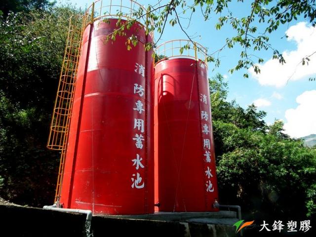 偏遠山區防火超大型儲水塔的安置